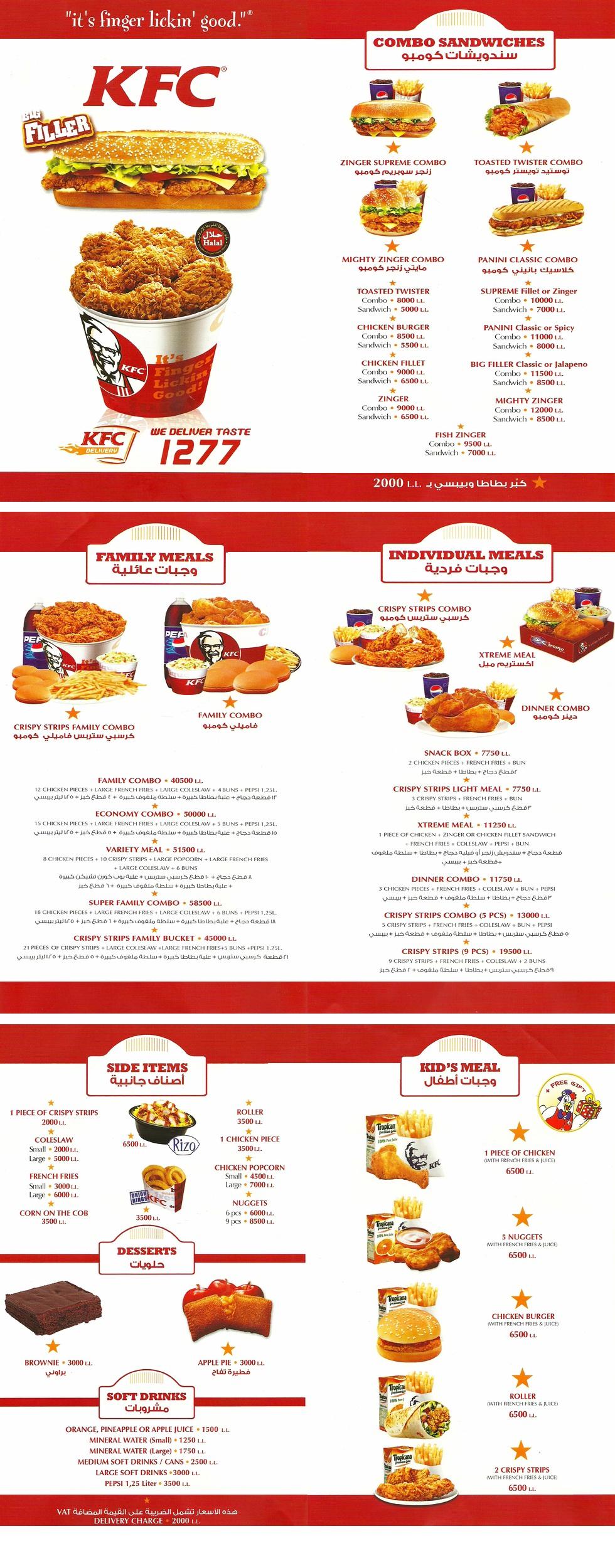 KFC Menu Prices Meal
